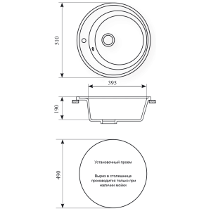 Мойка кухонная GS 05 307 терракот