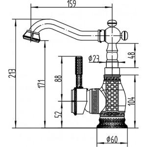 Смеситель для умывальника A 314 U ВR