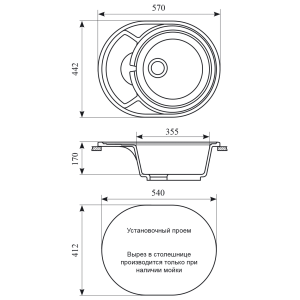 Мойка кухонная GS 18 K 307 терракот